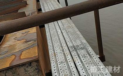 施工钢脚手板