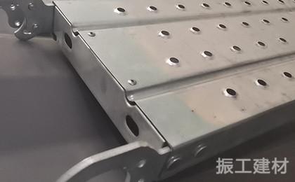 热镀锌钢脚手板